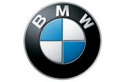 Chìa khóa xe BMW