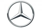 Chìa khóa xe Mercedes