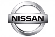 Chìa khóa xe Nissan